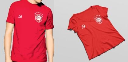 CBF proíbe venda de camisa vermelha da seleção brasileira 239d6142a4737